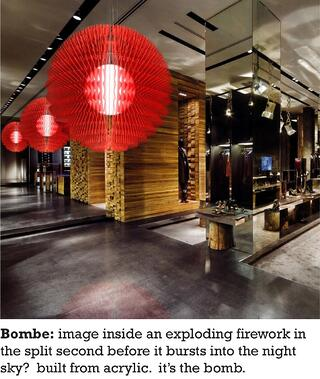 bombe_description.jpg